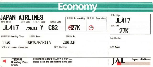 Il biglietto aereo per il giappone giappone per tutti for Comprare in giappone on line