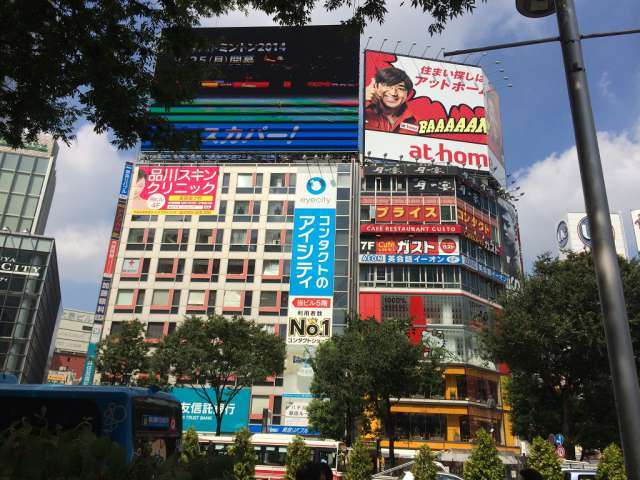 E In Japan Summer Valerio Di Diario Tutti Giappone Laura Per xpwZ7f