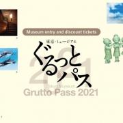 Grutto Pass 2021