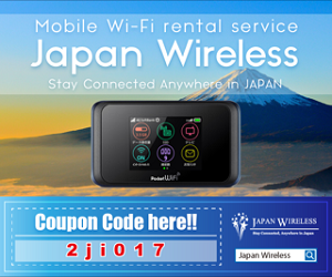 Pocket WiFi - Giappone per Tutti
